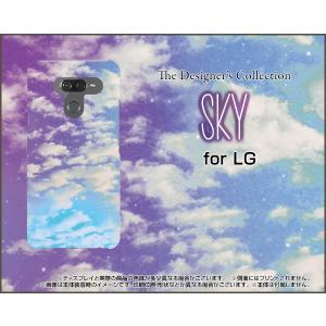 LG K50 エルジー ケイフィフティー SoftBank スマホ ケース/カバー 液晶保護フィルム付 SKY(パープル×ブルー) 空 雲 そら くも 昼|keitaidonya