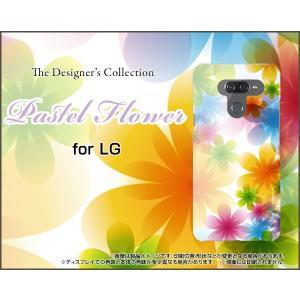 LG K50 エルジー ケイフィフティー SoftBank スマホ ケース/カバー 液晶保護フィルム付 Pastel Flower type002 パステル 花 フラワー 虹 レインボー|keitaidonya