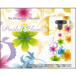LG K50 エルジー ケイフィフティー SoftBank スマホ ケース/カバー 液晶保護フィルム付 Pastel Flower type003 パステル 花 フラワー 虹 レインボー|keitaidonya