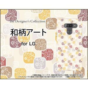 LG K50 エルジー ケイフィフティー SoftBank スマホ ケース/カバー 液晶保護フィルム付 和柄アート 日本 ジャパニーズ わがら keitaidonya