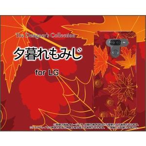 LG K50 エルジー ケイフィフティー SoftBank スマホ ケース/カバー 液晶保護フィルム付 夕暮れもみじ 紅葉 秋 きれい あざやか 和柄 わがら keitaidonya