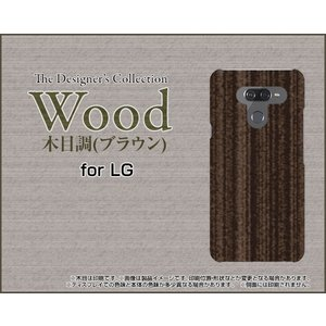 LG K50 エルジー ケイフィフティー SoftBank スマホ ケース/カバー 液晶保護フィルム付 Wood(木目調)ブラウン wood調 ウッド調 茶色 シンプル モダン|keitaidonya