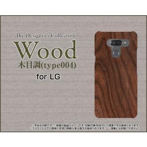 LG K50 エルジー ケイフィフティー SoftBank スマホ ケース/カバー 液晶保護フィルム付 Wood(木目調)type004 wood調 ウッド調 茶色 シンプル モダン|keitaidonya