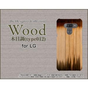 LG K50 エルジー ケイフィフティー SoftBank スマホ ケース/カバー 液晶保護フィルム付 Wood(木目調)type012 wood調 ウッド調 シンプル ツートンカラー|keitaidonya