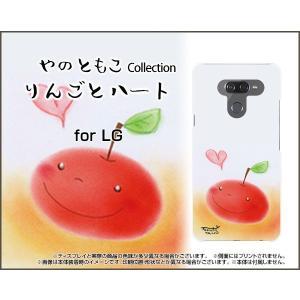 LG K50 エルジー SoftBank スマホ ケース/カバー 液晶保護フィルム付 りんごとハート やのともこ デザイン りんご ハート パステル LOVE かわいい 癒し系 keitaidonya