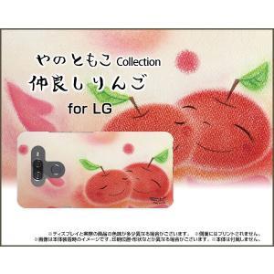 LG K50 エルジー SoftBank スマホ ケース/カバー 液晶保護フィルム付 仲良しりんご やのともこ デザイン りんご ピンク スマイル パステル 癒し系 赤 keitaidonya