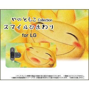 LG K50 エルジー SoftBank スマホ ケース/カバー 液晶保護フィルム付 スマイルひまわり やのともこ デザイン ひまわり 笑顔 夏 パステル 癒し系 keitaidonya