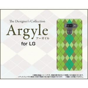 LG K50 エルジー ケイフィフティー SoftBank TPU ソフトケース/ソフトカバー 液晶保護フィルム付 Argyle(アーガイル) type003 あーがいる 格子 菱形 チェック|keitaidonya