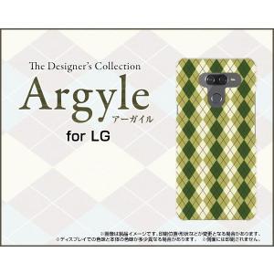 LG K50 エルジー ケイフィフティー SoftBank TPU ソフトケース/ソフトカバー 液晶保護フィルム付 Argyle(アーガイル) type005 あーがいる 格子 菱形 チェック|keitaidonya