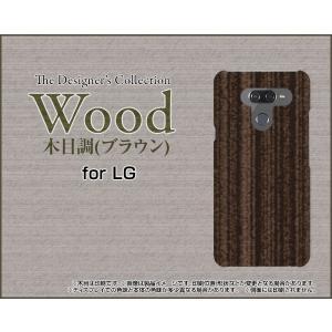LG K50 エルジー SoftBank TPU ソフトケース/ソフトカバー 液晶保護フィルム付 Wood(木目調)ブラウン wood調 ウッド調 茶色 シンプル モダン|keitaidonya