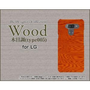 LG K50 エルジー ケイフィフティー SoftBank TPU ソフトケース/ソフトカバー 液晶保護フィルム付 Wood(木目調)type005 wood調 ウッド調 シンプル カジュアル|keitaidonya