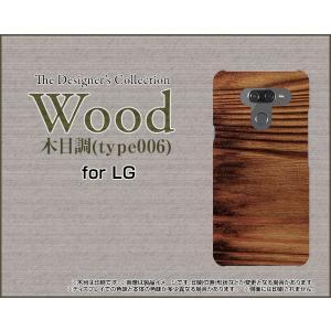 LG K50 エルジー ケイフィフティー SoftBank TPU ソフトケース/ソフトカバー 液晶保護フィルム付 Wood(木目調)type006 wood調 ウッド調 シンプル カジュアル|keitaidonya