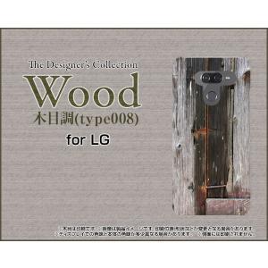 LG K50 エルジー ケイフィフティー SoftBank TPU ソフトケース/ソフトカバー 液晶保護フィルム付 Wood(木目調)type008 wood調 ウッド調 灰色 グレイ シンプル|keitaidonya