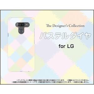 LG K50 エルジー ケイフィフティー SoftBank スマホ ケース/カバー パステルダイヤ ...