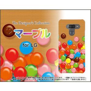 LG K50 エルジー ケイフィフティー SoftBank スマホ ケース/カバー マーブル ポップ...