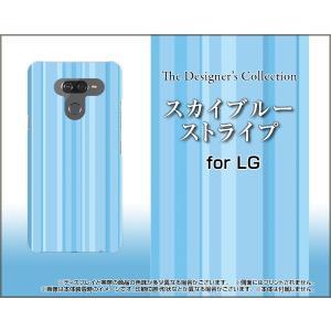 LG K50 エルジー ケイフィフティー SoftBank スマホ ケース/カバー スカイブルースト...