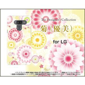 LG K50 エルジー ケイフィフティー SoftBank スマホ ケース/カバー 菊(優美) 和柄 綺麗(きれい) ボルドー色|keitaidonya