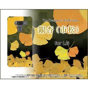LG K50 エルジー ケイフィフティー SoftBank スマホ ケース/カバー 銀杏(市松) 和柄 銀杏 市松|keitaidonya