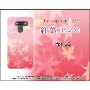 LG K50 エルジー ケイフィフティー SoftBank スマホ ケース/カバー 紅葉(ピンク) もみじ 和柄 綺麗(きれい)|keitaidonya