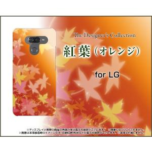 LG K50 エルジー ケイフィフティー SoftBank スマホ ケース/カバー 紅葉(オレンジ) もみじ 和柄 綺麗(きれい)|keitaidonya