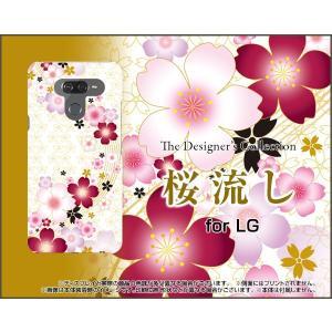 LG K50 エルジー ケイフィフティー SoftBank スマホ ケース/カバー 桜流し さくら(サクラ) 和柄 白(ホワイト)|keitaidonya