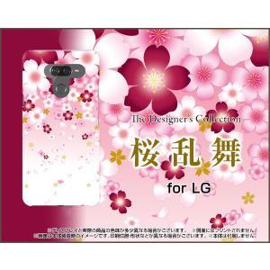 LG K50 エルジー ケイフィフティー SoftBank スマホ ケース/カバー 桜乱舞 さくら(サクラ) 和柄 桃(ピンク)|keitaidonya