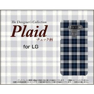 LG K50 エルジー ケイフィフティー SoftBank スマホ ケース/カバー Plaid(チェック柄) type003 ちぇっく 格子 紺 シンプル かっこいい|keitaidonya