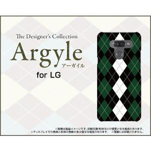 LG K50 エルジー ケイフィフティー SoftBank TPU ソフトケース/ソフトカバー Argyle(アーガイル) type004 あーがいる 格子 菱形 チェック|keitaidonya