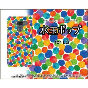 LG K50 エルジー ケイフィフティー SoftBank TPU ソフトケース/ソフトカバー 水玉...
