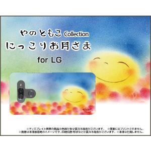 LG K50 エルジー ケイフィフティー SoftBank TPU ソフトケース/ソフトカバー にっこりお月さま やのともこ デザイン 月 夜空 スマイル パステル 癒し系 keitaidonya