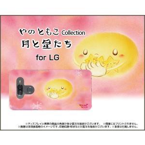 LG K50 エルジー ケイフィフティー SoftBank TPU ソフトケース/ソフトカバー 月と星たち やのともこ デザイン 月 星 ピンク パステル 癒し系 keitaidonya