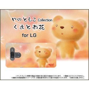 LG K50 エルジー ケイフィフティー SoftBank TPU ソフトケース/ソフトカバー くまとお花 やのともこ デザイン くま フラワー ピンク パステル 癒し系 keitaidonya