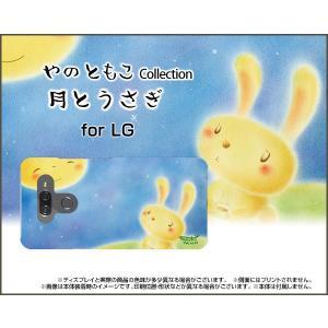 LG K50 エルジー ケイフィフティー SoftBank TPU ソフトケース/ソフトカバー 月とうさぎ やのともこ デザイン 月 うさぎ 夜空 星空 パステル 癒し系 keitaidonya