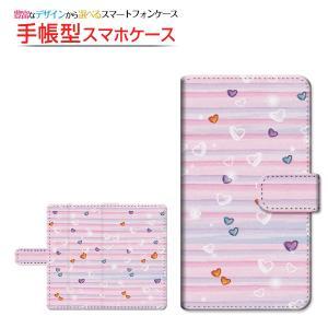 LG it [LGV36] エルジー イット au 手帳型ケース/カバー スライド式 パステルボーダ...