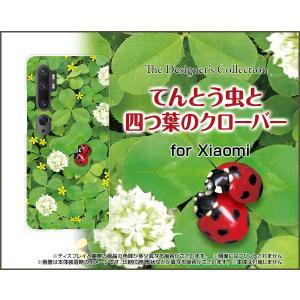 Mi Note 10 Pro ミー ノート テン プロ スマホ ケース/カバー てんとう虫と四つ葉の...