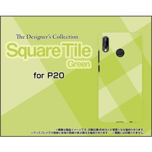 HUAWEI P20 lite ファーウェイ ピートゥエンティー ライト Y!mobile スマホ ケース/カバー SquareTile(Green) タイル 緑 グリーン チェック 四角|keitaidonya
