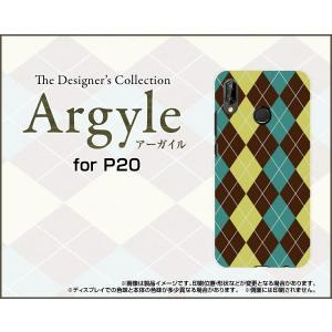 HUAWEI P20 lite ファーウェイ Y!mobile TPU ソフトケース/ソフトカバー 液晶保護フィルム付 Argyle(アーガイル) type001 あーがいる 格子 菱形 チェック|keitaidonya