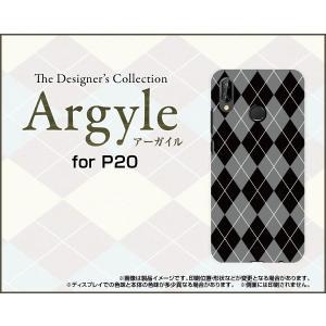 HUAWEI P20 lite ファーウェイ Y!mobile TPU ソフトケース/ソフトカバー 液晶保護フィルム付 Argyle(アーガイル) type002 あーがいる 格子 菱形 チェック|keitaidonya
