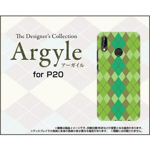HUAWEI P20 lite ファーウェイ Y!mobile TPU ソフトケース/ソフトカバー 液晶保護フィルム付 Argyle(アーガイル) type003 あーがいる 格子 菱形 チェック|keitaidonya