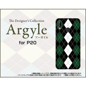 HUAWEI P20 lite ファーウェイ Y!mobile TPU ソフトケース/ソフトカバー 液晶保護フィルム付 Argyle(アーガイル) type004 あーがいる 格子 菱形 チェック|keitaidonya
