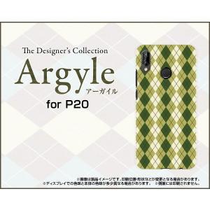 HUAWEI P20 lite ファーウェイ Y!mobile TPU ソフトケース/ソフトカバー 液晶保護フィルム付 Argyle(アーガイル) type005 あーがいる 格子 菱形 チェック|keitaidonya