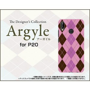 HUAWEI P20 lite ファーウェイ Y!mobile TPU ソフトケース/ソフトカバー 液晶保護フィルム付 Argyle(アーガイル) type006 あーがいる 格子 菱形 チェック|keitaidonya
