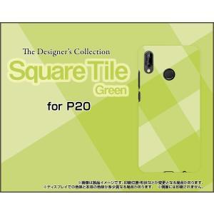 HUAWEI P20 lite ファーウェイ Y!mobile TPU ソフトケース/ソフトカバー 液晶保護フィルム付 SquareTile(Green) タイル 緑 グリーン チェック 四角|keitaidonya