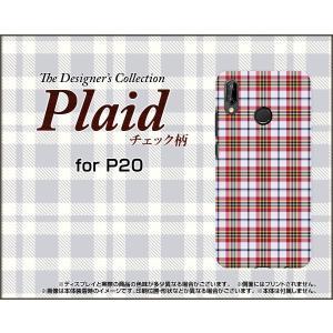 HUAWEI P20 lite ファーウェイ Y!mobile TPU ソフトケース/ソフトカバー 液晶保護フィルム付 Plaid(チェック柄) type002 ちぇっく 格子 赤 白 可愛い かわいい|keitaidonya