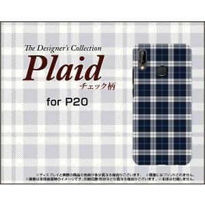 HUAWEI P20 lite ファーウェイ Y!mobile TPU ソフトケース/ソフトカバー 液晶保護フィルム付 Plaid(チェック柄) type003 ちぇっく 格子 紺 シンプル かっこいい|keitaidonya