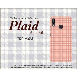 HUAWEI P20 lite ファーウェイ Y!mobile TPU ソフトケース/ソフトカバー 液晶保護フィルム付 Plaid(チェック柄) type004 ちぇっく 格子 ピンク 可愛い かわいい|keitaidonya