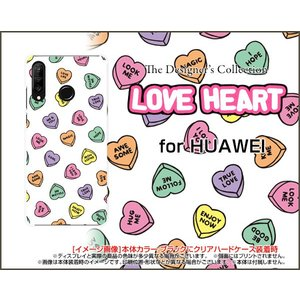 HUAWEI P30 lite ファーウェイ ピーサーティ ライト スマホ ケース/カバー LOVE...