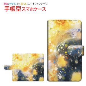 Google Pixel 3a XL ピクセル SoftBank 手帳型ケース/カバー スライドタイプ 雪洞通り F:chocalo デザイン 手帳型 ダイアリー型 ブック型 スマホ|keitaidonya