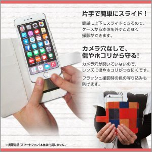 Google Pixel 3 XL docomo SoftBank 手帳型ケース/カバー スライドタイプ 花流水 和柄 日本 和風 はな フラワー ブルー あお あざやか|keitaidonya|02