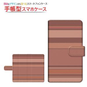 Google Pixel 3 XL docomo SoftBank 手帳型ケース/カバー スライドタイプ Border(ボーダー) type002 ぼーだー 横しま オレンジ 茶|keitaidonya